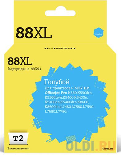 for hp 88 c9381a c9382a printhead print head for hp k550 k5400 k8600 l7000 l7480 l7550 l7580 l7590 l7650 l7680 l7710 l7750 l7780 IC-H9391 Картридж T2 № 88XL для HP OfficeJet Pro K550/K550dtn/K550dtwn/K5400/K5400n/K5400dn/K5400dtn/K8600/K8600dn/L7480/L7580/L7590/L7680/L7780, голубой