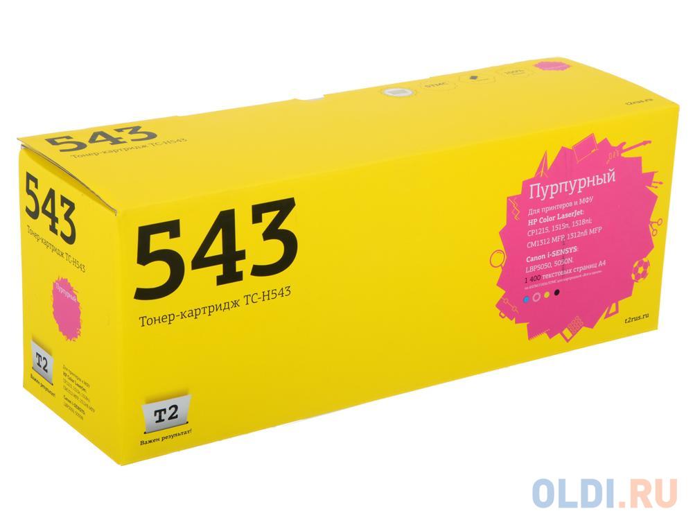Фото - Картридж T2 TC-H543 (аналог CB543A) Пурпурный картридж t2 tc hcf403x пурпурный