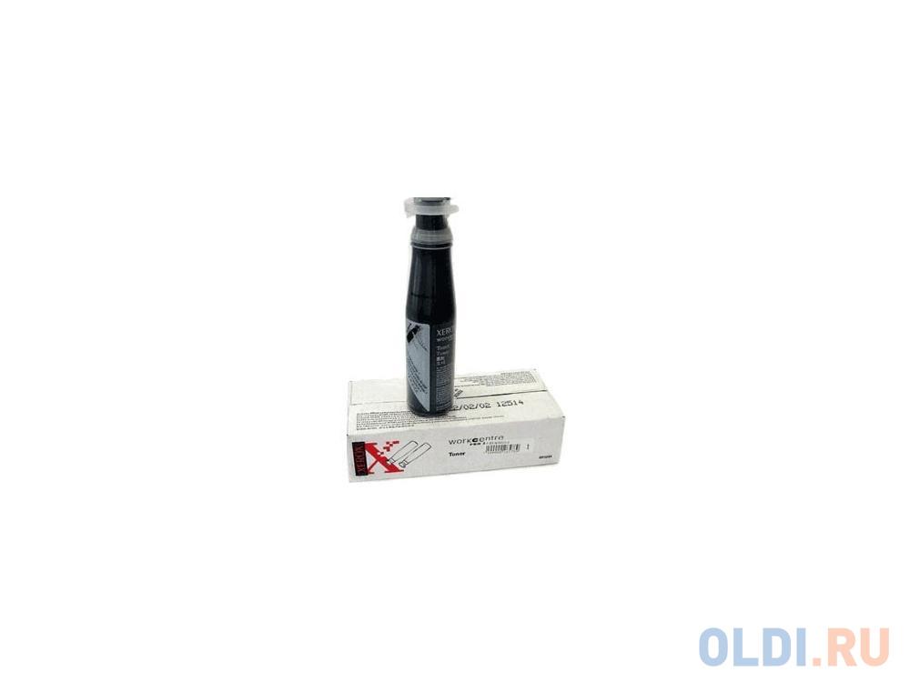 Xerox 006R01044 для Xerox WorkCenter PRO 315/320 2шт