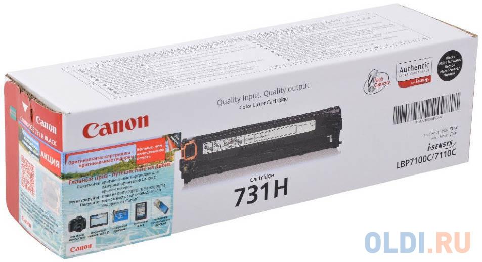 Тонер-Картридж Canon 731HBK 6273B002 для LBP-7780 черный 12000стр