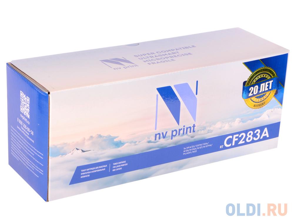 Картридж NV-Print CF283A CF283A CF283A CF283A CF283A 1500стр Черный