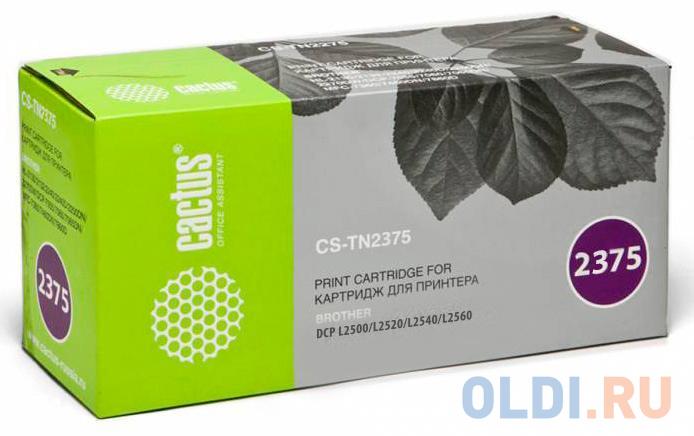 Тонер Картридж Cactus CS-TN2375 черный для Brother DCP L2500/L2520/L2540/L2560 (2600стр.)