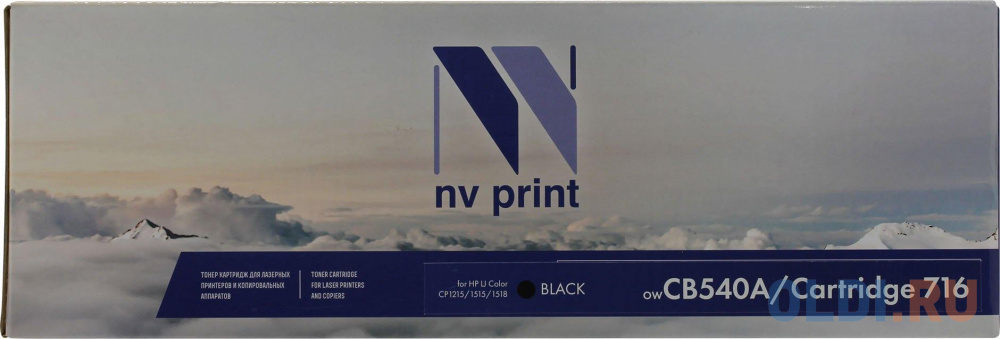 Картридж NV-Print CB540A CB540A CB540A CB540A CB540A CB540A CB540A 2200стр Черный