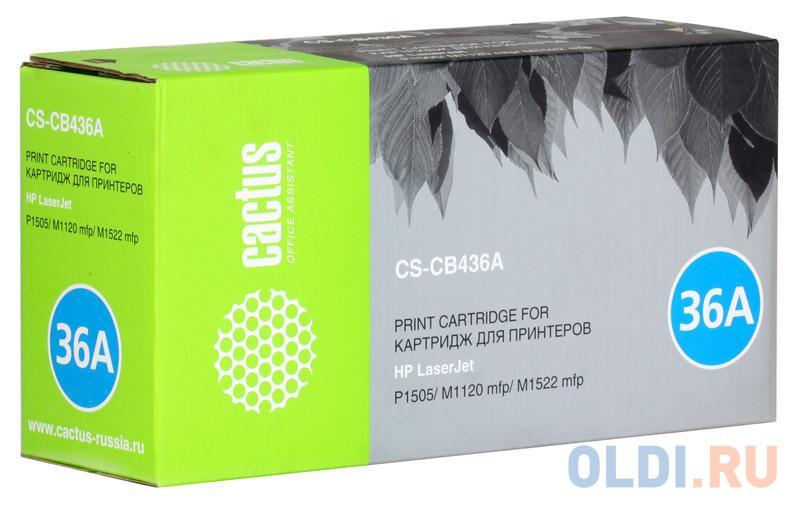 Картридж Cactus CS-CB436A CS-CB436A 2000стр Черный