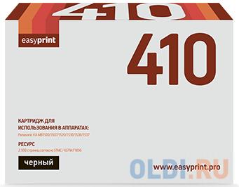 Фото - Тонер-картридж EasyPrint LP-410 для Panasonic KX-MB1500/1507/1520/1530/1536/1537 (2500 стр.) картридж nv print kx fat400a7 для panasonic kx mb1500 1520 1530 1536rub