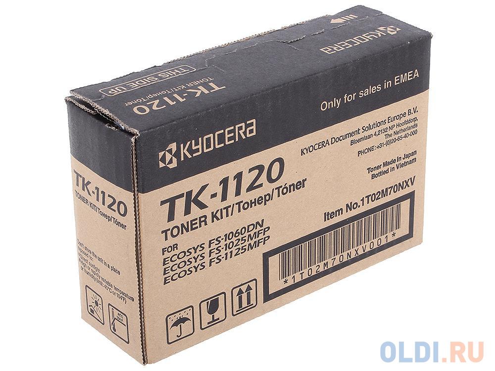 Картридж Kyocera Mita TK-1120 TK-1120 TK-1120 TK-1120 TK-1120 TK-1120 TK-1120 3000стр Черный