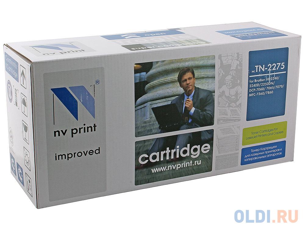 Картридж NV-Print TN-2275 TN-2275 TN-2275 TN-2275 TN-2275 TN-2275 2600стр Черный