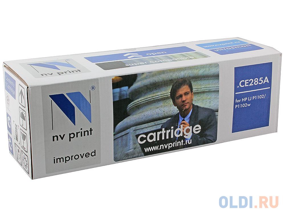 Картридж NV-Print CE285A CE285A CE285A CE285A CE285A CE285A CE285A CE285A 1600стр Черный NV-CE285A