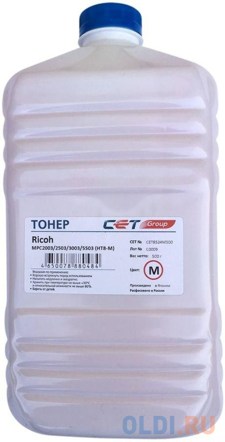 Тонер Cet HT8-M CET8524M500 пурпурный бутылка 500гр. для принтера RICOH MPC2003/2503/3003/5503 запчасть cet cet6267 лента переноса для ricoh mpc2003 2503 3003 3503 4503 5503 6003 d177 6097 d149 6097