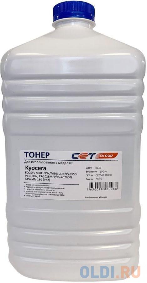 Тонер Cet PK2 CET5498-1000 черный бутылка 1000гр. для принтера Kyocera Ecosys M2035DN/M2030DN/P2035D/P2135DN FS-1028MFP