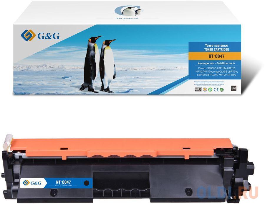 Фото - Картридж лазерный G&G NT-C047 черный (1600стр.) для Canon Canon i-SENSYS LBP113w;LBP112;MF112/MF113w мфу canon i sensys mf112 черный