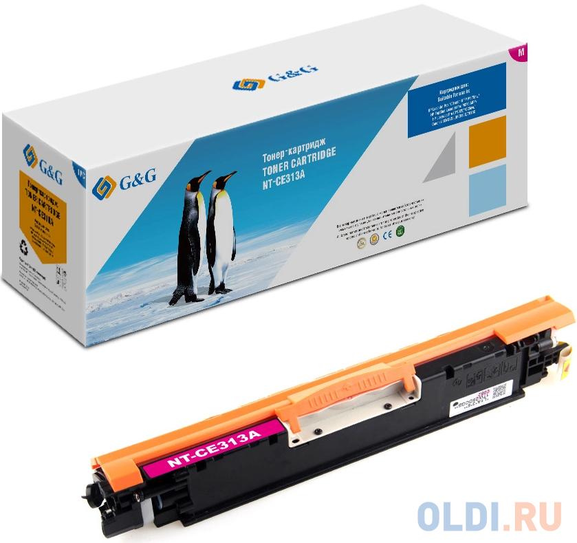 Картридж лазерный GG NT-CE313A пурпурный (1000стр.) для HP LJ Pro 100 color MFP M175nw/CP1025/LJ Pro M275 MFP.