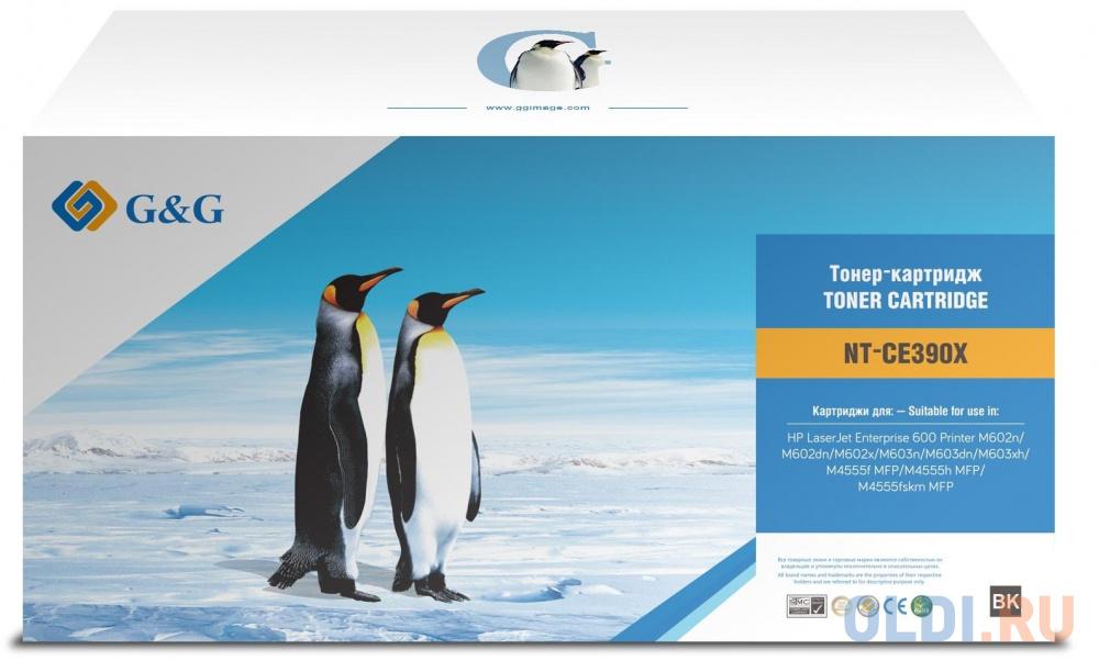 Картридж лазерный GG NT-CE390X черный (24000стр.) для HP LJ Enterprise 600 M602n/M603n/M4555f MFP.