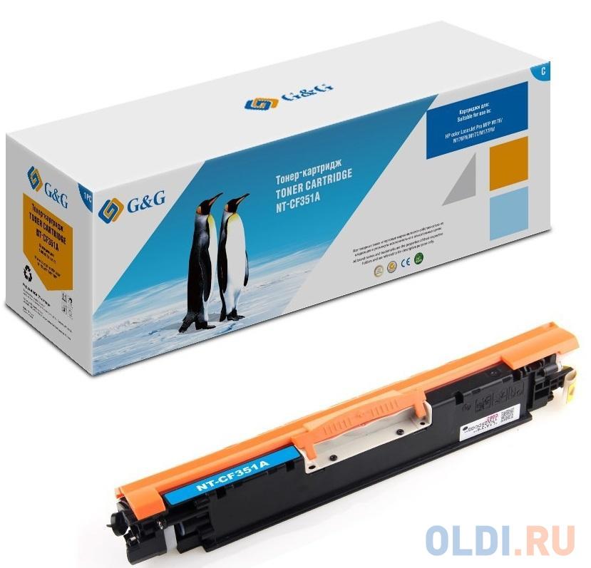 Картридж лазерный GG NT-CF351A голубой (1000стр.) для HP CLJ Pro MFP M176/M176FN/M177/M177FW.