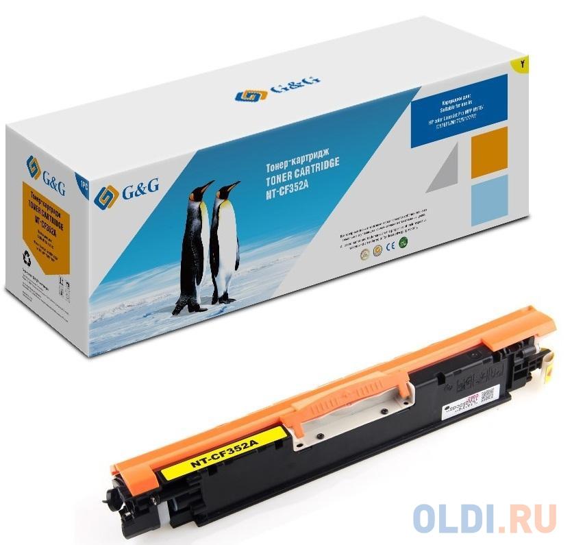 Картридж лазерный GG NT-CF352A желтый (1000стр.) для HP CLJ Pro MFP M176/M176FN/M177/M177FW.