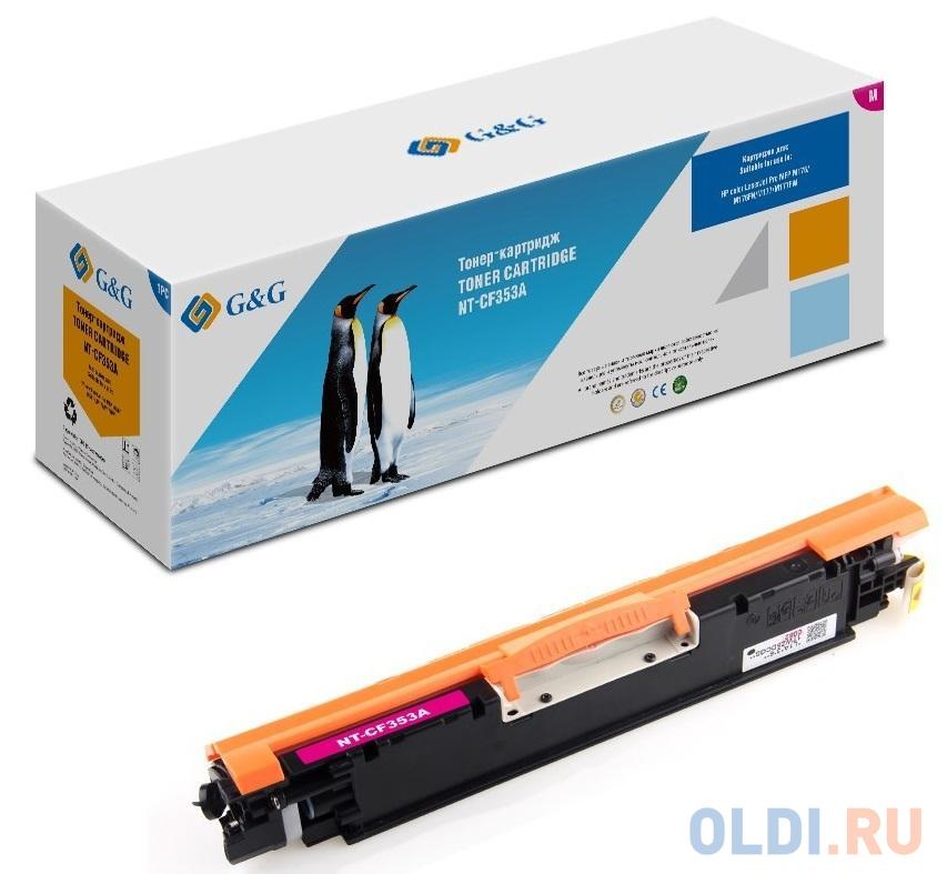 Картридж лазерный GG NT-CF353A пурпурный (1000стр.) для HP CLJ Pro MFP M176/M176FN/M177/M177FW.