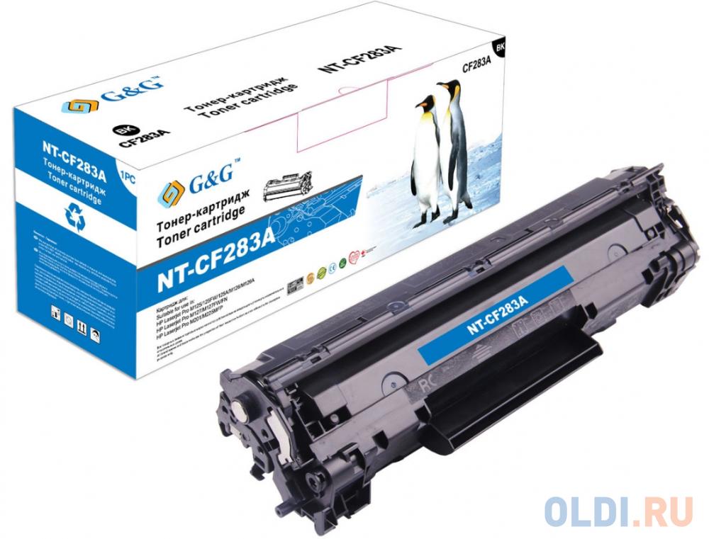 Картридж лазерный GG NT-CF283A черный (1500стр.) для HP LJ Pro M125/125FW/125A/M127/M127FW/FN/M201/M225MFP.