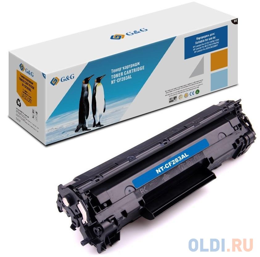 Картридж лазерный GG NT-CF283AL черный (2500стр.) для HP LJ Pro M125/125FW/125A/M127/M127FW/FN/M201/M225MFP.