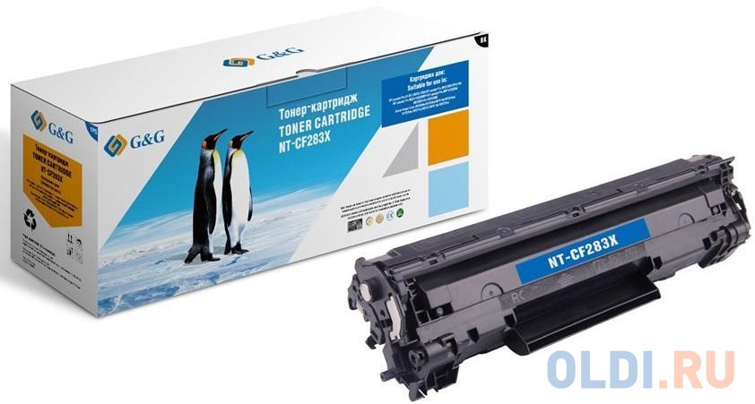 Картридж лазерный GG NT-CF283X черный (2200стр.) для HP LJ Pro M125/125FW/125A/M127/M127FW/FN/M201/M225MFP.