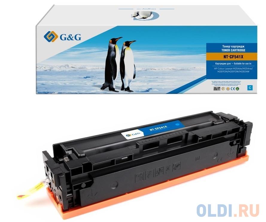 Картридж лазерный GG NT-CF541X голубой (2500стр.) для HP CLJ M254dw/M254nw/M281FDN/M281FDW/M280NW.