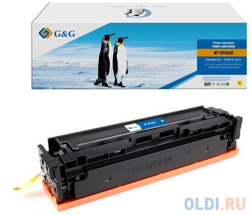 Картридж лазерный GG NT-CF542X желтый (2500стр.) для HP CLJ M254dw/M254nw/M281FDN/M281FDW/M280NW.