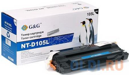 Картридж лазерный GG NT-D105L черный (2500стр.) для Samsung ML-1910/1915/1916K/2525K/1911;SCX-4600/4605K/4610K/4623K.