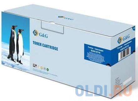 Картридж лазерный GG NT-E16 черный (2000стр.) для Canon PC 300/400/700/860/920/981;FC-108/128/200/208/500/530.