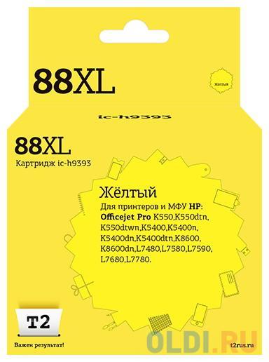 for hp 88 c9381a c9382a printhead print head for hp k550 k5400 k8600 l7000 l7480 l7550 l7580 l7590 l7650 l7680 l7710 l7750 l7780 IC-H9393 Картридж T2 № 88XL для HP OfficeJet Pro K550/K550dtn/K550dtwn/K5400/K5400n/K5400dn/K5400dtn/K8600/K8600dn/L7480/L7580/L7590/L7680/L7780, желтый