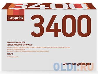 3400D Драм-картридж EasyPrint DB-3400 для Brother HL-L5000/5200/DCP-L5500/MFC-L5700/6800 (50000 стр.) DR-3400 драм картридж easyprint db 3400 для brother hl l5000 5200 dcp l5500 mfc l5700 6800 50000 стр dr 3400