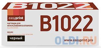 Тонер-картриджEasyPrintLX-B1022дляXerox B1022/B1025 (13700стр.) черный, с чипом 006R01731