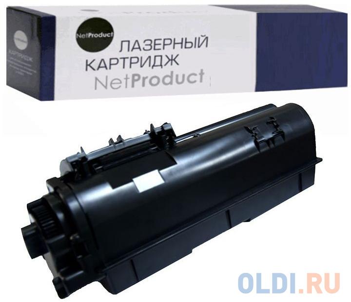Картридж NetProduct TK-1150 3000стр Черный