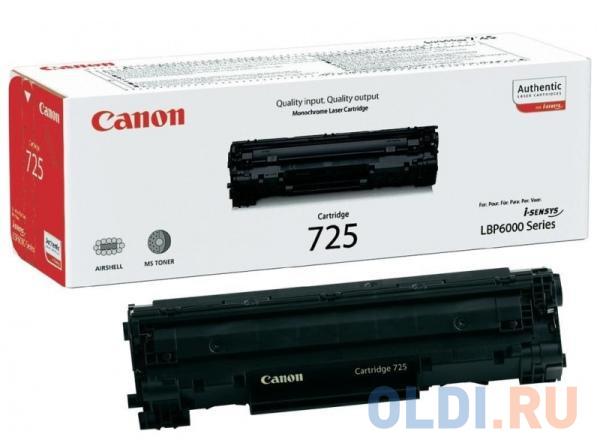 Тонер-картридж Canon 725 1600стр Черный
