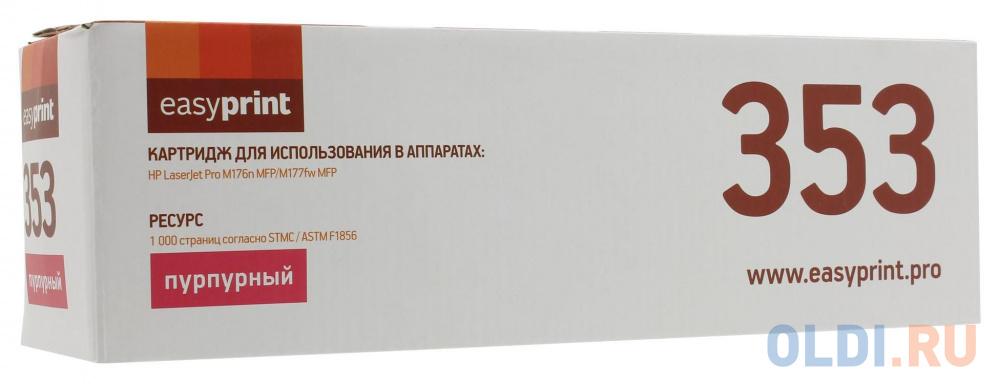 Картридж EasyPrint LH-351 1000стр Пурпурный