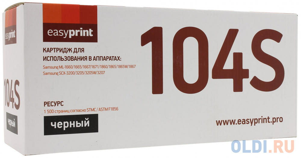 Картридж Easyprint MLT-D104S MLT-D104S MLT-D104S MLT-D104S MLT-D104S MLT-D104S MLT-D104S 1500стр