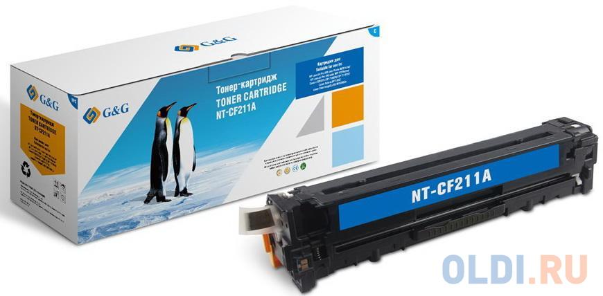 Картридж G&G CS-EPT1292 для для НР LaserJet Pro200 Color M251n/M251nw/M276n/M276nw 1800стр Голубой