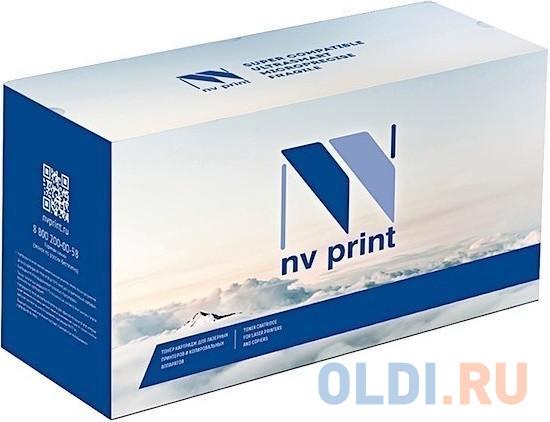 Тонер-картридж NV-Print TN-217 17500стр Черный