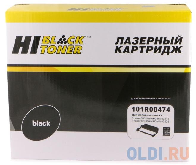 Hi-Black 101R00474 Драм-картридж для Xerox Phaser 3052/3215/3260, 10000 к.