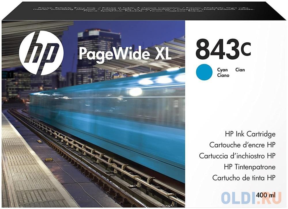 Фото - Картридж HP 843C C1Q66A для HP PageWide XL голубой картридж hp 843c c1q68a с желтыми чернилами 400 мл для pagewide xl 5000 4x000