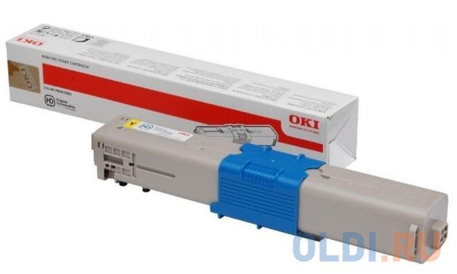 Тонер-картридж Oki C532/C542/MC573/MC563 1.5K (magenta)