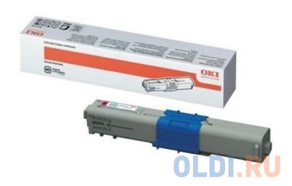 Тонер-картридж Oki C532/C542/MC573/MC563 6K (magenta)