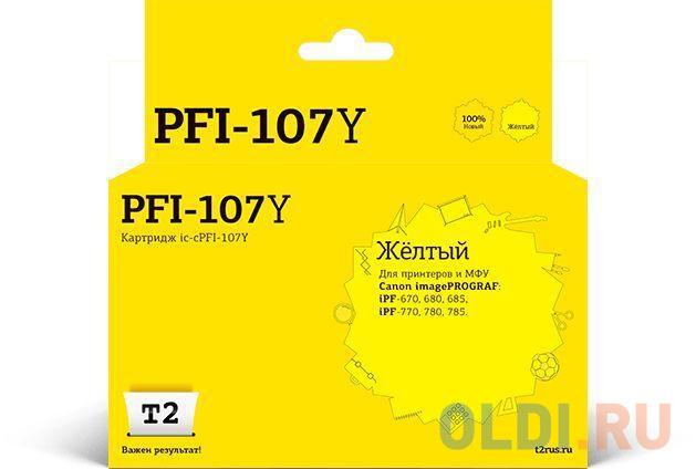 T2 PFI-107Y Картридж струйный для Canon imagePROGRAF iPF-670/680/685/770/780/785, желтый