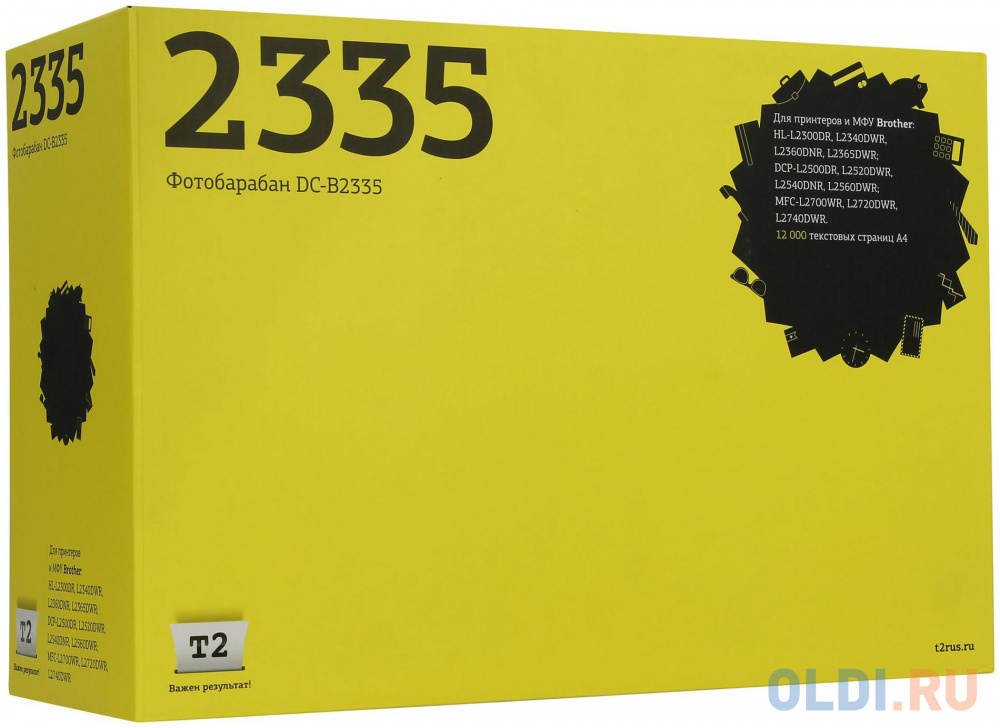 Фотобарабан T2 DR-2335 для Brother HL-L2300/2340/DCP-L2500/2520/MFC-L2700/2720 12000стр