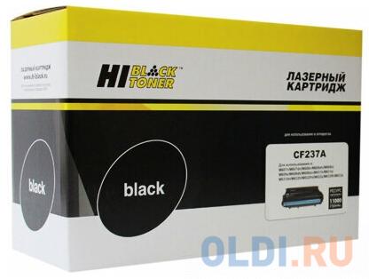 Hi-Black CF237A Тонер-картридж для HP LJ Enterprise M607n/M608/M609/M631/M632/M633, 11K