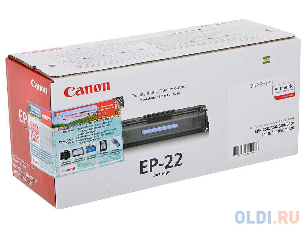 Фото - Картридж Canon EP-22 для Laser Shot LBP 1120/800/810. Чёрный. 2500 страниц. картридж easyprint lh 92a для hp canon laserjet 1100 laserjet 3200 laser shot lbp810 laser shot lbp 1120 2500стр черный