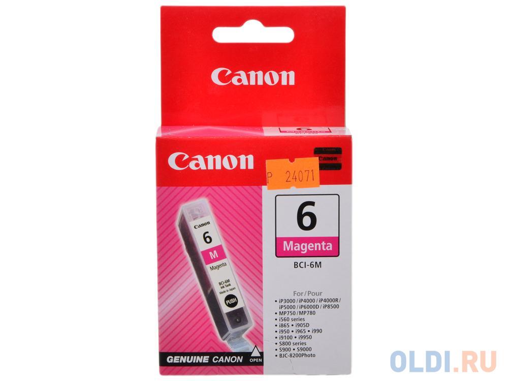 Картридж Canon BCI-6M BCI-6M BCI-6M 270стр Пурпурный