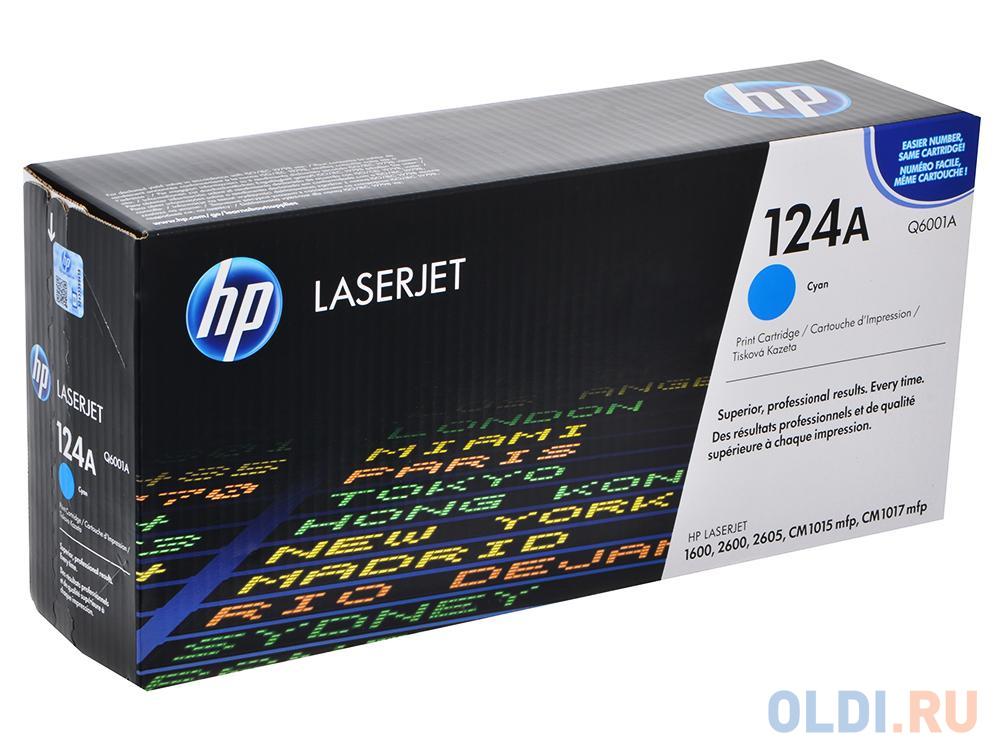 Картридж HP Q6001A Q6001A Q6001A Q6001A Q6001A 2000стр Голубой