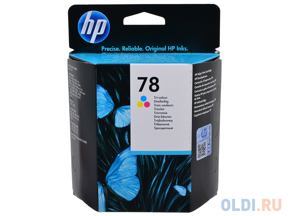 HP 930 DRIVERS FOR WINDOWS 8