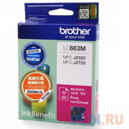 Картридж Brother LC663M 600стр Пурпурный картридж brother lc 563bk для mfcj2310 2510 3520 3720 чёрный 600стр