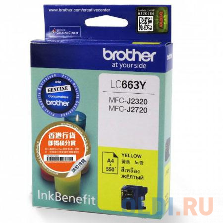 Картридж Brother LC663Y для MFC-J2320 MFC-J2720 желтый