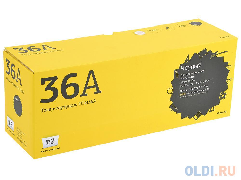 Картридж T2 TC-H36A для HP LaserJet P1505/P1505n/M1120/M1522n/Canon Cartrige 713 (2000 стр.) с чипом gzlspart for hp 1120 m1120 original used formatter board cc390 60001 laserjet printer parts on sale